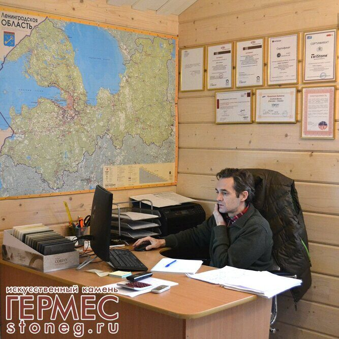 office-ozerki-4.jpg